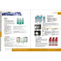 脱脂清洗剂 PSE啧标机用油漆 58万能焊接防飞溅剂 RHZ-l多功能润滑脂