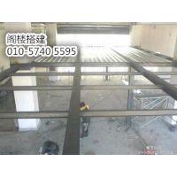 北京通州区室内夹层二层搭建钢结构阁楼制作