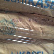 旭化成90G33黑色,全国销售PA66日本旭化成90G33