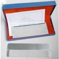 渗透新标准试块 GB/T18851-II 型
