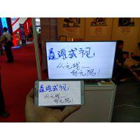 鑫源视 wifi同屏器2.4G/5G 小屏传大屏 手机无线同屏共享到投影仪