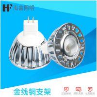 批量供量工程款 LED射灯 室内装修灯具