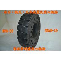 叉车轮胎 大迪减震王耐磨王供应实心轮胎650-10 28x9-15