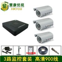 3路监控摄像头 监控套装 硬盘录像机套餐 带500G 远程方便免设置