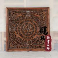 【厂家直销】木质工艺品批发 中式仿古家居东阳木雕福字挂件 定做