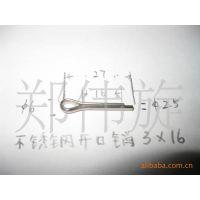 不锈钢开口销(图) 3*16R形插销,开槽销,国标开口销现货批发