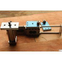 造粒机使用的换网器 液压换网