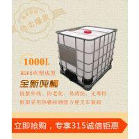 南京固洁化工桶食品桶质量保证产品环保进出口凭证