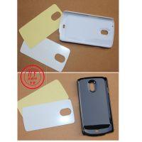 低价三星手机壳热转印DIY印图 个性定制9300/9500/S3/S4
