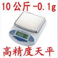 纪铭电子天平 高精度大称量 10KG-0.1g 克重仪 15kg 20kg 5kg 0.1