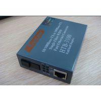 济南 Netlink HTB-3100A/B单模单纤百兆光纤收发器 劲爆低价 正品直销
