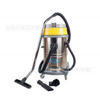 厂家批发洁霸吸尘器大功率干湿两用家用吸尘器 双电机70L吸尘器