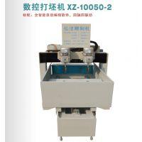 弘法XZ-10050-2