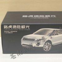 定制汽车模型包装盒 摩托车模型包装彩盒订制 模型包装彩盒批发