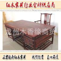 红酸枝家具 大红酸枝书房家具批发 书桌  写字台 大班桌