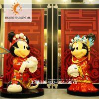 【上海升美】米奇玻璃钢雕塑户外卡通唐老鸭模型租赁泡沫道具制作
