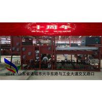 【专业生产设计安装】带式压滤机 污泥压滤机 压滤设备