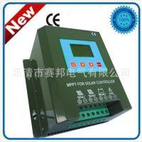 mppt太阳能充电控制器 24v60a光伏发电控制器 高效太阳能控制器