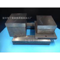 200T陶瓷干压模具,粉末冶金模,精度高、交期快、质量保证