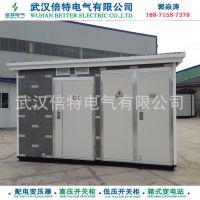 S11-80KVA箱式变电站|终端型箱变|箱式变压器