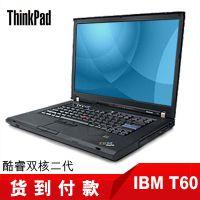联想 thinkpad IBM T60 酷睿双核 二手笔记本电脑 14 独显 批发