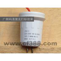 广州码清二氧化碳一体激光喷码机MQC-10F塑料激光喷码加工