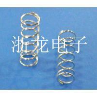 5×20,6×30 8圈弹簧 10圈弹簧 5圈塔形弹簧 螺旋扣式保险管 保险壳 压缩弹簧
