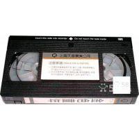 VHS Hi8 Dv录像带转DVD刻光盘_各式老旧新录像带转刻DVD