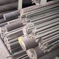 供应T8A耐磨碳素工具钢 批零兼营T8A高硬度工具钢 保证质量假一赔十