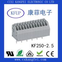免螺丝接线端子 KF250-2.5间距 弹簧式端子 慈溪康菲电子