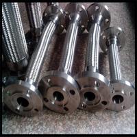 法兰连接不锈钢燃气管道金属波纹软管 防爆编织金属软管