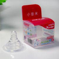 小昔米宽口奶嘴厂家 婴儿宝宝软性宽口奶嘴硅液体胶母乳实感单个盒