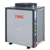 供应深圳太阳雨空气能源热汞节能省电热水器