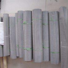 粗丝裹边不锈钢筛网 丝网报价 优质过滤网