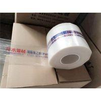 乐达保护膜(图),优质管材保护膜,管材保护膜