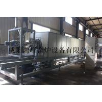 活性炭碳化活化规模化生产炉