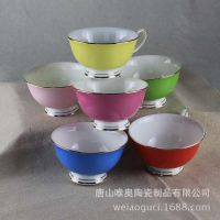 厂家直销唐山骨瓷咖啡杯 可爱纯色咖啡杯 多款颜色可选择可定制