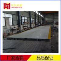 广东工业地磅 200吨高质量大地磅 200吨高质量大地磅价格