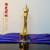 上海金属奖杯 合金奖杯定制 金色奖杯 比赛纪念奖品