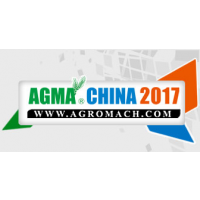 2017第九届中国(江苏)国际农业机械展览会