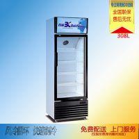 江门保险柜厂家解析造成冰柜制冷不足的原因