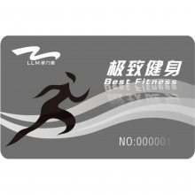谁家有现成的培训中心收费系统呢?连设备带IC卡价格多少呢?
