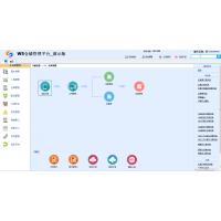 成普物流仓储管理系统 WMS仓储管理系统解决方案