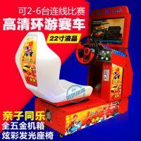 琪琪动漫产品大型游戏机儿童投币赛车游戏机 高清环游赛车 电玩设备赛车机
