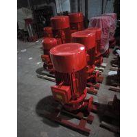 水泵销售 XBD14.7/40-150*3 边立式 多级消防泵 3C认证厂家
