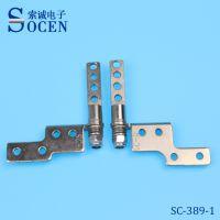 索诚电子专业定制360度五金转轴|笔记本转轴定制厂家|SC-389-1