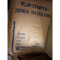 ABS 日本电气化学 TP-801 注塑级、耐高温