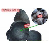 炭粉设备、广东兴中连续炭化机(图)、机制木炭粉设备