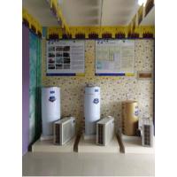 诚招空气能热水器、净水器扬州区域的代理商