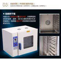 广州市旭朗机械设备厂五谷杂粮药材烘焙机箱式干燥设备